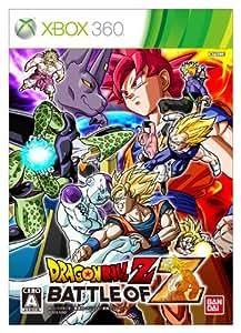 ドラゴンボールZ BATTLE OF Z - Xbox360