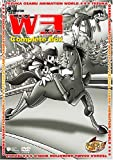 W3 ワンダースリー Complete BOX[DVD]
