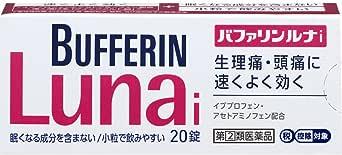【指定第2類医薬品】バファリンルナi 20錠 ※セルフメディケーション税制対象商品
