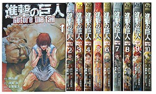 進撃の巨人 Before the fall コミック 1-10巻セット (シリウスKC)の詳細を見る