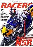 Racers, Vol. 27: Rothmans NSR, Part 3