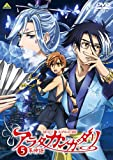 アラタカンガタリ~革神語~ 5 (完全生産限定版) [DVD]
