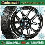 プリウス用 スタッドレス 15インチ 195/65R15 コンチネンタル コンチ バイキングコンタクト6 共豊 シュタイナー SL5 GB タイヤホイール4本セット