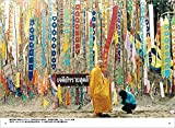 古都チェンマイのとっておき: 現地在住日本人ライターが案内する 画像