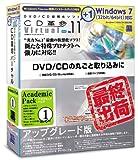 CD革命/Virtual Ver.11 for Windows7 Std アカデミック1ユーザーアップグレード版
