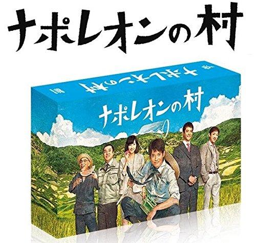 邦ドラマ ナポレオンの村 DVD-BOX TCED-2855...