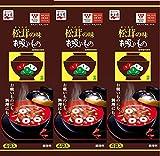 永谷園 松茸の味お吸い物 4袋入×3個