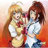 TVアニメ「一騎当千 XTREME XECUTOR」エンディングテーマ「Endless Soul~終わりなき戦士~」