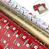 ラッピングペーパー クリスマス用包装紙 ギフトラッピングに 3ロール レッド、ゴールド、カラフル