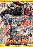 トミカヒーロー レスキューフォース VOL.4[DVD]
