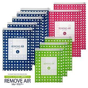 【日本製】【Amazon.co.jp限定価格】 衣類圧縮袋 リムーブエアー 10枚アソートセット エンボス加工あり