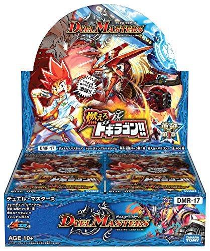 デュエル・マスターズ DMR-17 TCG 革命 第1章 燃えろドギラゴン!! DP-BOX