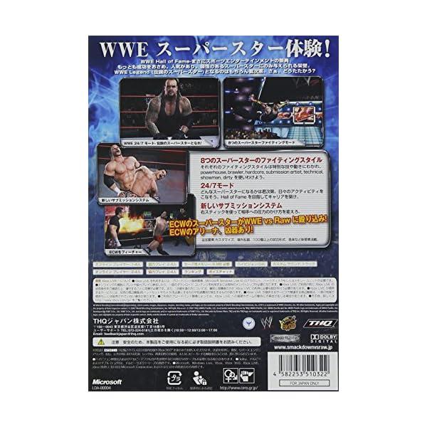WWE 2008 SmackDown vs R...の紹介画像2