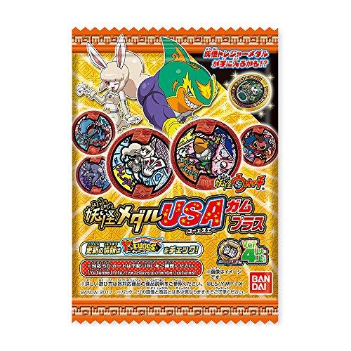 妖怪メダルUSAガム プラス 14個入 食玩・ガム  (妖怪ウォッチ)