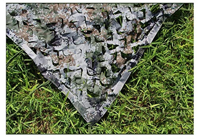 スリチンモイパラメータ高齢者テラスの日除け ミリタリーカモフラージュネット/屋外キャンプハンティング迷彩ネット装飾 迷彩ネット日焼け止めネット (サイズ さいず : 4*6m)