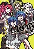 CROW 3 (IDコミックス REXコミックス)