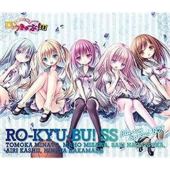 ロウきゅーぶ! SS Blu-rayスペシャルBOX <通常版>