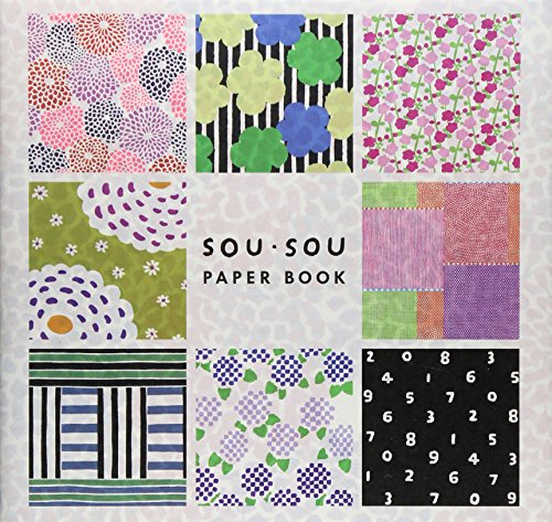 SOU・SOU PAPER BOOK ([バラエティ])