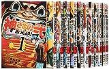 神さまの言うとおり 弐 コミック 全21巻 完結セット (講談社コミックス)