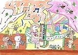 Grimmアートポスター「たのしい音楽会 (Fun concert)」(XSサイズ) キッズアートインテリア・子供の絵ポスター