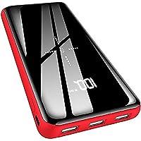 【最新型& モバイルバッテリー Qi &25000mAh& 鏡面仕上げデザイン】大容量 LCD残量表示 PSE認証済 T…