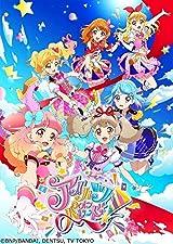 「アイカツオンパレード!」BD-BOX第1巻 4月リリース