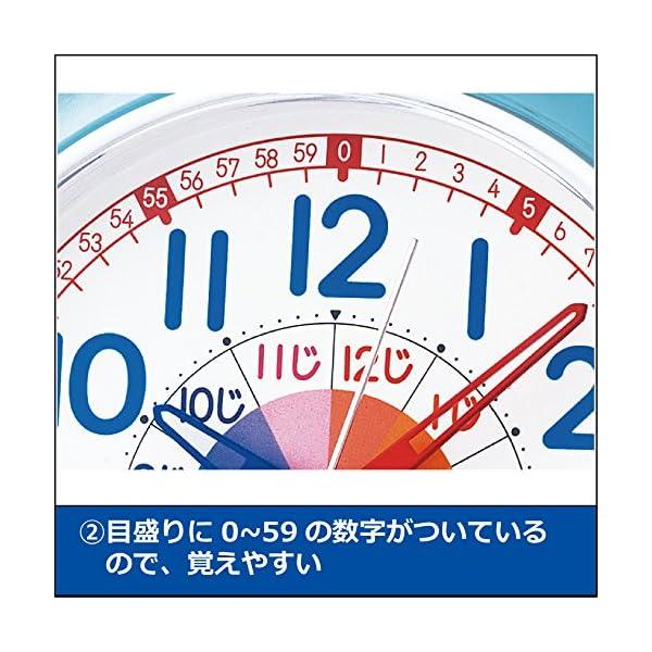 SEIKO CLOCK(セイコークロック) 知...の紹介画像4