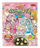 丸美屋食品工業 HUGっと!プリキュアわかめスープ 13.2g×10個
