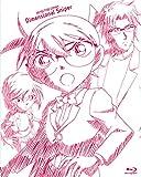 劇場版 名探偵コナン 異次元の狙撃手 スペシャル・エディション(初回生産限定盤)