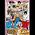 頂き!成り上がり飯(4)【電子限定特典ペーパー付き】 (RYU COMICS)