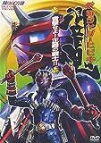 仮面ライダー響鬼 VOL.1 音撃せよ!正義の戦士!![DVD]