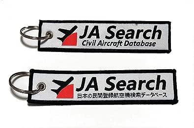 JA Search タグ キーホルダー キーチェーン (刺繍タイプ)