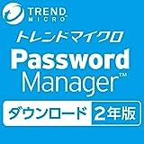 パスワードマネージャー 2年版(最新)|オンラインコード版