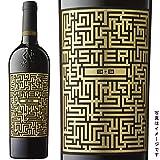 ルーマニア産白ワイン:ジドヴェイ ミステリウム トラミネール・ローズ+ソーヴィニョン・ブラン