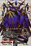 バディファイトX(バッツ)/破滅の紫布 アビゲール(シークレット)/よっしゃ!! 100円ダークネスドラゴン