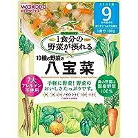 和光堂 1食分の野菜が摂れる 10種の野菜の八宝菜×6袋