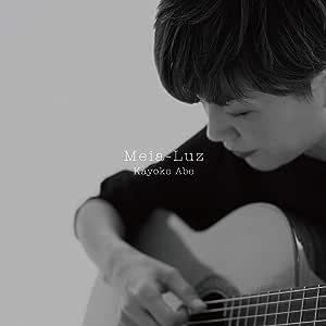 Meia-Luz