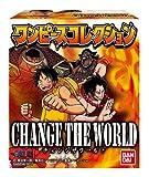 ワンピースコレクション~CHANGE THE WORLD~ BOX (食玩)