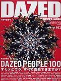 Dazed & confused Japan (47)