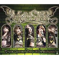 ℃-uteコンサートツアー2014秋~モンスター~
