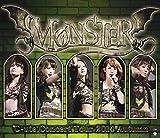 「℃-uteコンサートツアー2014秋~モンスター~ [Blu-ray]」のサムネイル画像