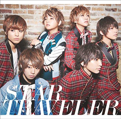 STAR TRAVELER (初回限定盤B)