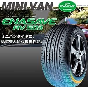 ダンロップ(DUNLOP)  低燃費タイヤ  ENASAVE  RV503  215/70R15  98S