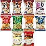 アマノ フーズ フリーズドライ 雑炊 & おかゆ & リゾット 10種類20食セット (即席 本格 お粥 ぞうすい)