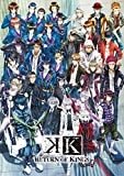 『K RETURN OF KINGS』vol.5(DVD)[KIBA-2248][DVD] 製品画像