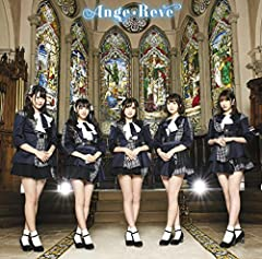 Ange☆Reve「Be with You」のジャケット画像