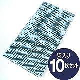 「日本製」日本手ぬぐい 紗綾形 (さやがた)×10枚セット