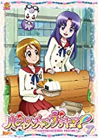 ハピネスチャージプリキュア! 【DVD】 Vol.7