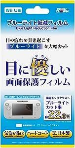 Wii Uゲームパッド用「ブルーライト低減フィルム」
