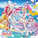 【Amazon.co.jp限定】トロピカル〜ジュ! プリキュア 後期主題歌シングル (通常盤) (メガジャケ付)